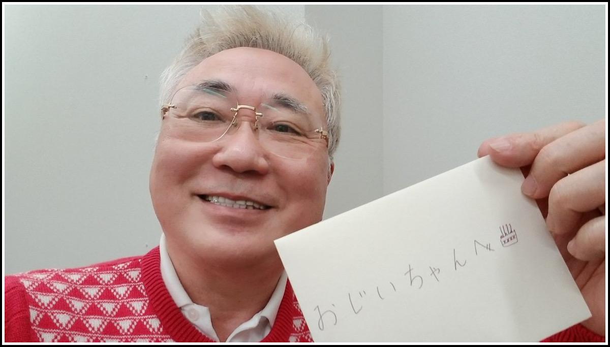 久弥 高須 高須力弥が高須クリニックの医師を退職なぜ。出身高校&大学はどこ?子供はいる?