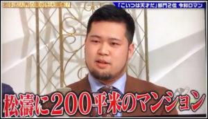 松井ケムリ